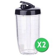 Wondermax Nutritional Extractor + 2 extra mugs