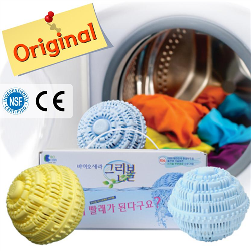 Laundry Ball - Boule de lavage
