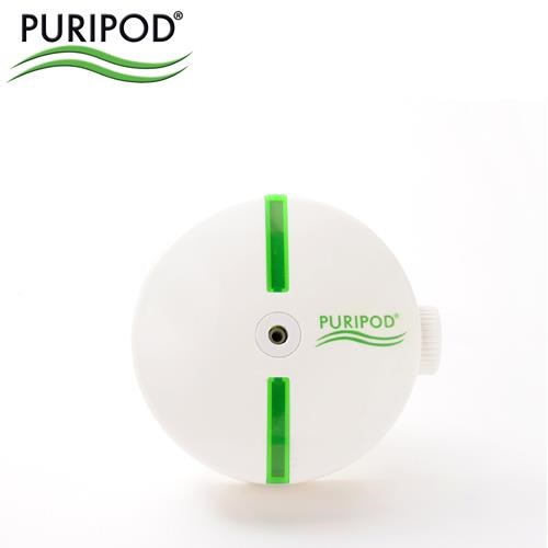 Puripod - Lot de 2